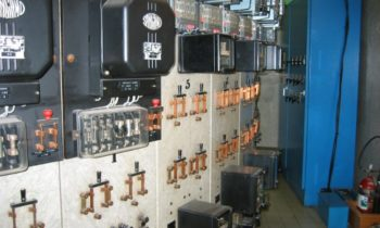 Rear of the Switchboard
